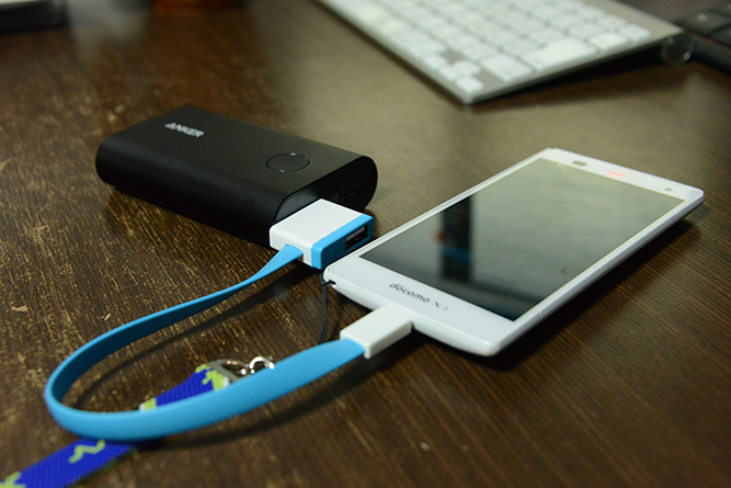Anker Powercore+ 10050にて充電